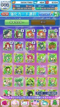 ぷよクエで緑属性で星7にすべきキャラを教えてください!コスト50以下で。カード資産はかなり低いです。