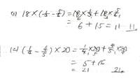数学の問題です。 次の問題の答えは合っていますか?  違っていたら正しいやり方を教えて下さい。 お願いいたします。