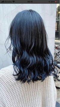 男なのですが、ヘアカラーをこのようなブルーブラックにしたいと思っています。 この色はブリーチなしでも入りますか? 色落ちしたらどうなりますか?