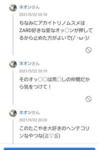 競馬カテなんだから競馬のこと話そうよ?マインドゲームさんが何したのさ?モラルある競馬カテがええですよな? 日本ダービーはどの馬がえさそうでっか?回答よろしゅうに。 https://detail.chiebukuro.yahoo.co.jp/qa/question_detail/q10243566485