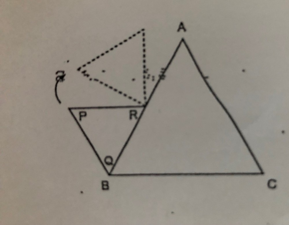 小学校6年生、中学受験向け算数の問題です。 下の図のように1辺が8cmの正三角形ABCの外側にそって1辺4cmの正三角形PQRが図の位置から→の方向にすべることなく転がり、1周してもとの位置まで...