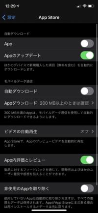 あるアプリを退会したくて、設定→App Store →AppleIDの表示画面に来ましたが、AppleIDが表示されません。どうしたらよいでしょうか