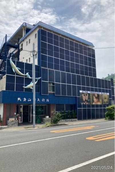 熱海山口美術館の壁面は太陽光発電ですか?