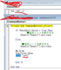 """ExcelVBAで標準モジュールに必要な設定を組み込んで 他のモジュールに反映させるには。   sub test() -------組みたいコード―――――――   end sub _____別シート________  Private Sub CommandButton1_Click()  Case """"test""""  sub   と組み書きたいのですが、エラー表示になります..."""