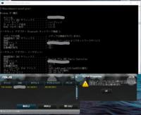 無線LANルータ、アクセスポイント(ブリッジ)モード時の管理画面に関して。 単刀直入に質問すると、新規購入した無線LANルータをアクセスポイントモード(以降APモード)に設定すると、管理画面にログインできなくなるというものです。  ASUS divice discoveryを使い、ルータのIPを特定して管理画面に突入しようとしても、画像のように、「コンピュータとワイヤレスルーターは異なるサブ...