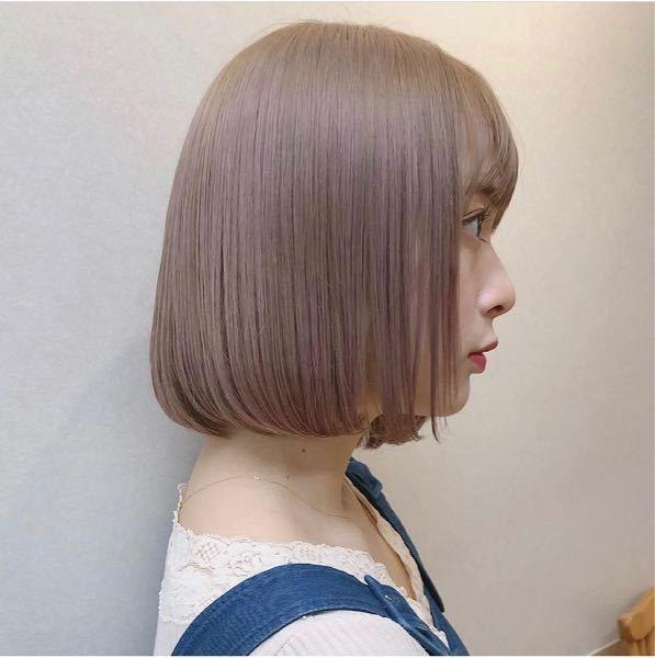 髪の毛初めて染めるのですが、この色にはなれるでしょうか。またこの色にするためにはブリーチが要りますか?