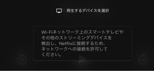 カーナビにiPhoneでNetflixをミラーリングしようと思い、HDMIどiPhoneの変換アダプター(アップル純正)を購入してナビに接続したら下の画像の文章がでて一瞬できえます。 また音声は車のスピーカーから聞こえるのですが、映像が映りません。どうしたらよいでしょうか? ナビはPioneerのサイバーナビです。