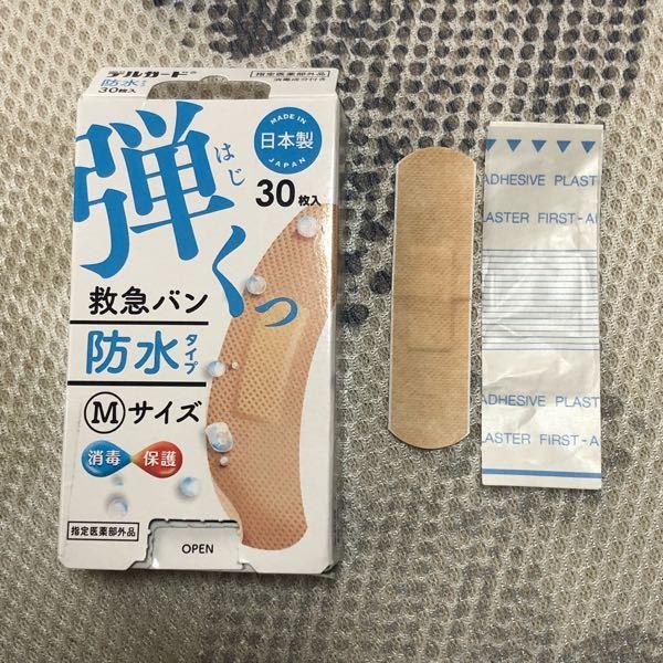 仕事柄、よく手に擦り傷や切り傷をよく作ってしまいもう常に絆創膏をつけてるみたいな状態なんですが、 ビニールみたいな素材のツルツルした半透明のやつではなくて、この写真のテーピングみたいな伸びる素材...