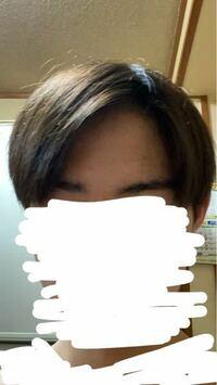 高2です。 初めて髪をセット?というかドライヤーで分けたんですけどこの前髪違和感ありますか?なんか変でしたらアドバイスください