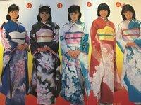 本日は語呂合わせで呉服の日です。 和服は好きですか? 好きな方はどんな色や柄の着物が好きですか?