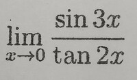 高校数学の問題です。 次の極限値を求めよ。 という問題です、回答と計算式教えてください。出来れば紙に書いて写真に撮ってもらえるとありがたいです。 自分がやってもどうしても2/3になってしまいます。わかる方お願いしますm(_ _)m