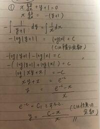 変数分離型の問題です 答えを持っていないので、 合っているかどうか教えてほしいです。 間違っていたらどこが間違えているのか教えてください。お願いします。