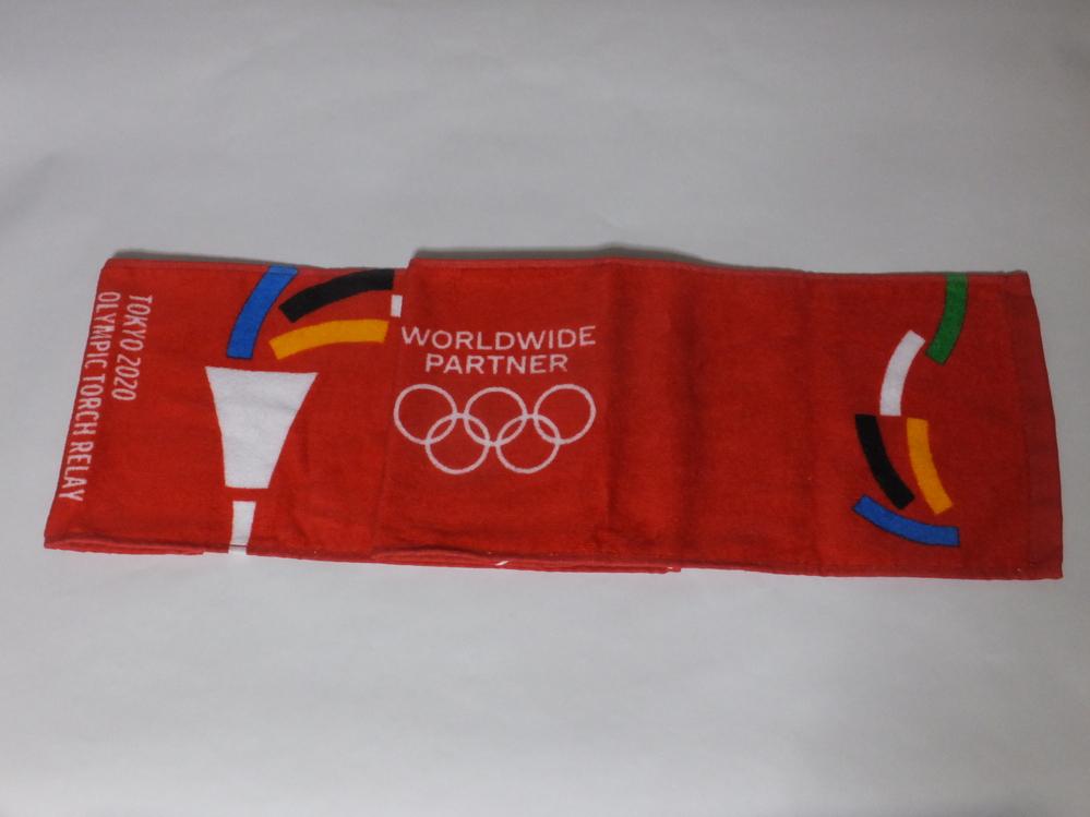 オリンピックの聖火リレーを見に行った時に、コカコーラのオリンピックのタオルをもらいました。 こ...