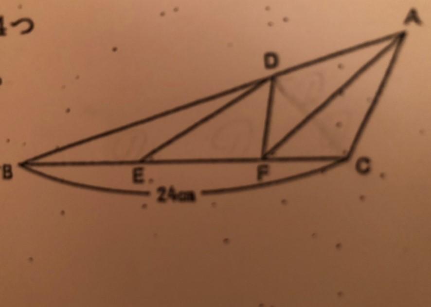 小学校6年生、中学受験などにも出てきそうな問題です。 下は三角形ABCを3本の直線で面積が等しい4つの三角形に分けた画像です。 ACが24cmの時、EFの長さは何cmですか? いくら考えてもわか...