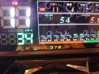 北斗天翔百裂で天翔モード(小当り)を32ゲーム抜けることなく6回引いたのですが、確率的にあり得ますか?