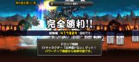 ネコムート db