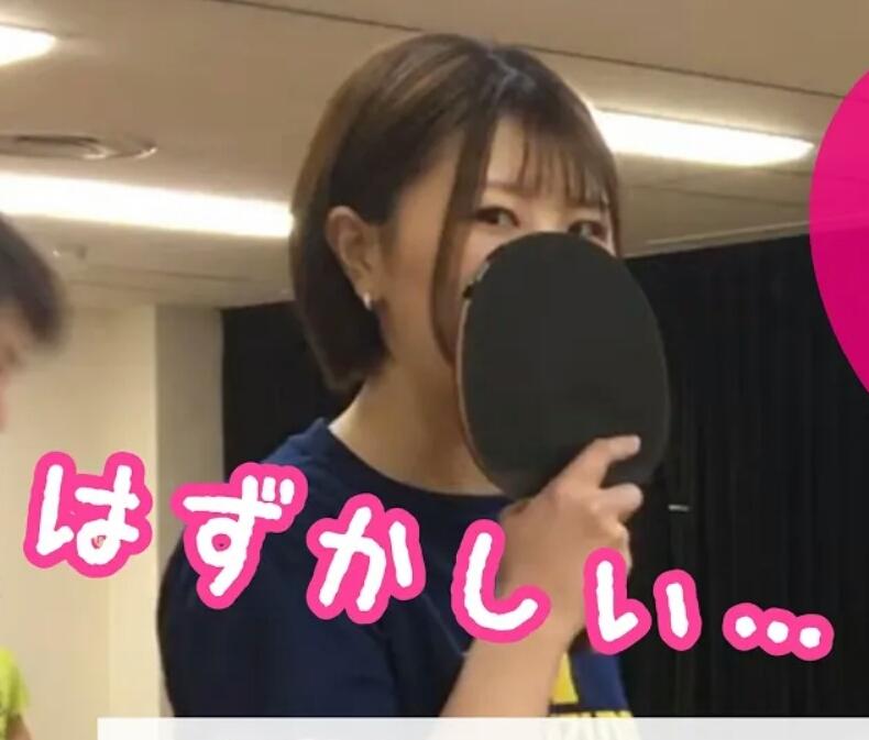 魔界栃木のユーチューブにまた卓球美少女が登場していました。 . 魔界には美少女が多いのですか?
