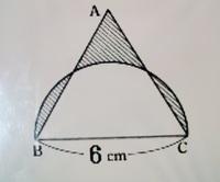 小学6年生の円の面積の問題で質問させていただきます。 図の斜線の部分の面積の求め方を教えてもらいたいです! 円周率は3.14とする。です! よろしくお願いします!