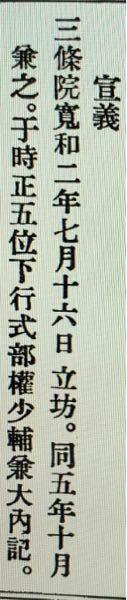 これの書き下し文と現代語訳を教えてください。