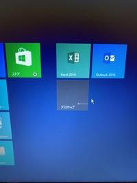 リモートデスクトップ接続について Windows10を使用しています。 会社のリモートデスクトップにログインをして操作をしたいのですが、ログイン後スタート画面のアイコンから動きません。  メンテナンスをしてきるわけではなさそうなのですが、何か原因として考えられることはありますでしょうか?  画像の画面から動きません。。