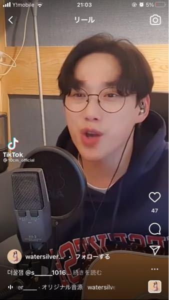 韓国のトレンドに詳しい方 この歌手の名前を教えてください♬