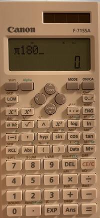 関数電卓です πの180乗と打ちたいのですが、どう打ちますか? 2乗と3乗のボタンしかないのでそれ以外の累乗の入力の仕方を教えて欲しいです