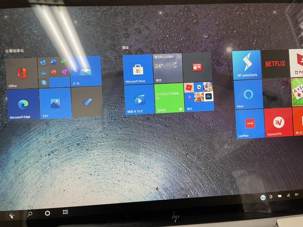 ご存知の方教えていただきたいです。 HPのノートパソコンを最近購入し、使用しています。 昨日電源をつけたらデスクトップが映らずこのスタートボタン?の画面しか映らないです。 HPのノートパソコンはデスクトップが映らないシステムなのでしょうか?それか、私の設定ミスなのでしょうか?