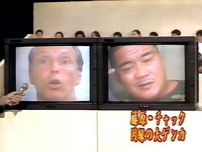 チャック・ウィルソンVS藤原喜明の相撲対決は名勝負でしたか? 藤原に相撲で勝った、チャックは、本当に強いですか?