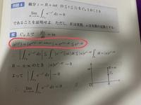 複素積分の絶対値の証明の途中の式変換で分からないところがあるのでご教授頂きたいです。 赤丸で囲んである部分になります。 特に絶対値の中の-2Ratiがどこに消えたのか教えて頂きたいです。
