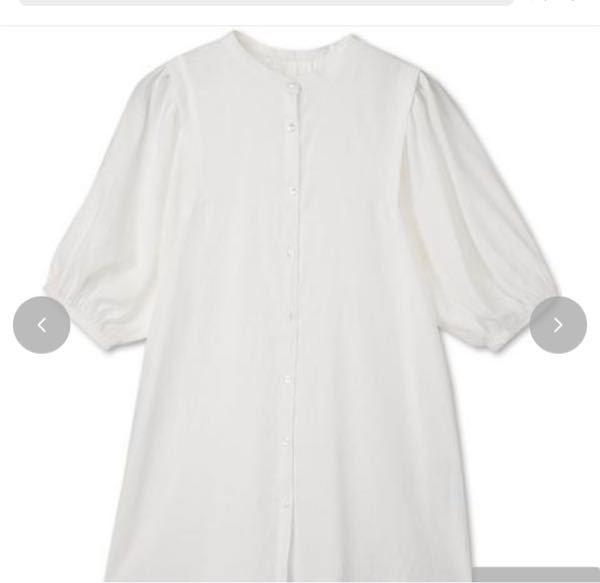 私はアトピーが酷くて腕の付け根の炎症がとても酷いので半袖も着れないし、またデブで太ももの太さが競輪選手並なので足の形が出るような服を着ることが出来ません。なので色々調べて見た結果このような服が自分にあ ってるんじゃないかなと思いました。皆さんに質問なのですが、このような服で袖が7分くらいあって太ももが3分の2くらい隠れるような服があるブランドを教えてくれ欲しいです(出来れば安いものが良いです) よろしくお願い致します。
