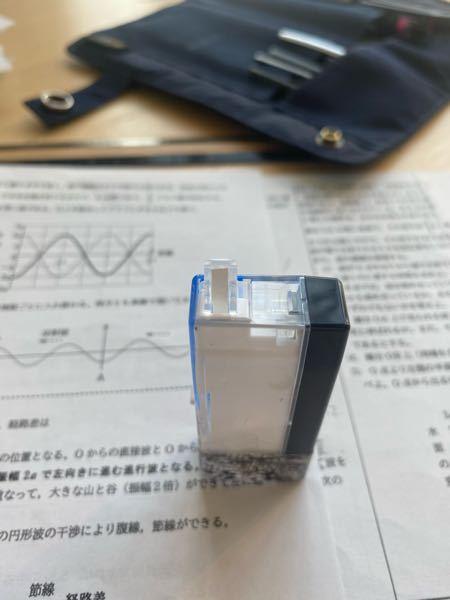 修正テープに怒ってます。今Tombow社のMONO note という修正テープを使っているのですが、使ったあとちょっとだけテープが後ろに戻ってしまうんです。そのせいで次使う時狙ったところにテープ...