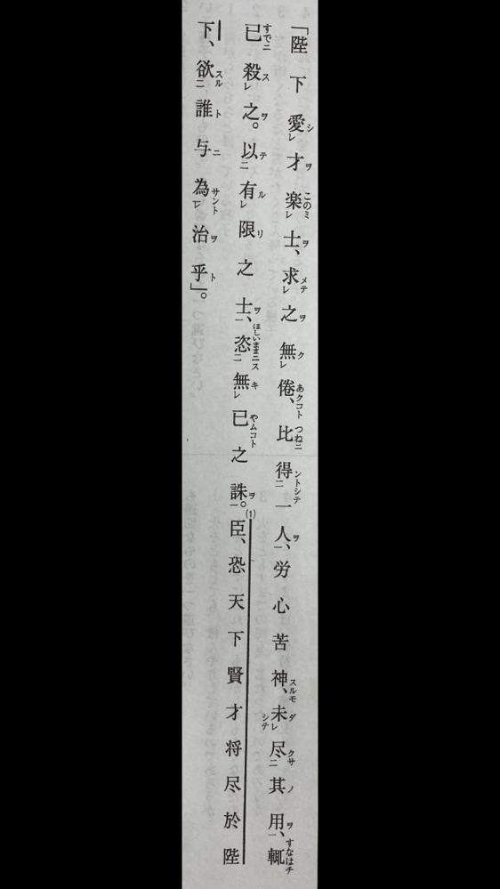 漢武故事の現代語訳を教えてください