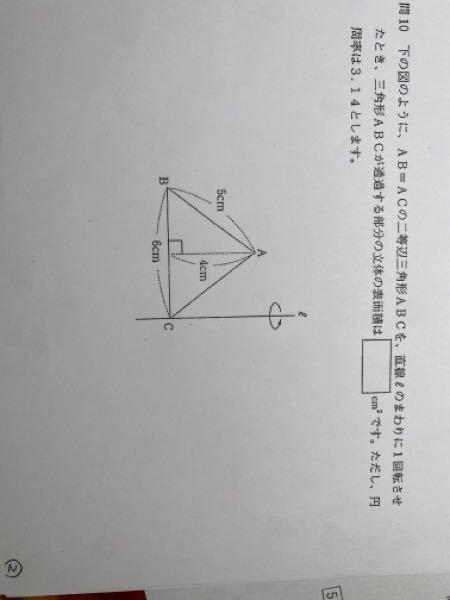 この問題を解いていただけますか。
