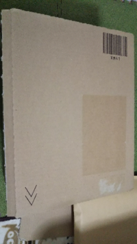 ゆうゆうメルカリ便でこの箱を使いたいのですが大丈夫ですか?