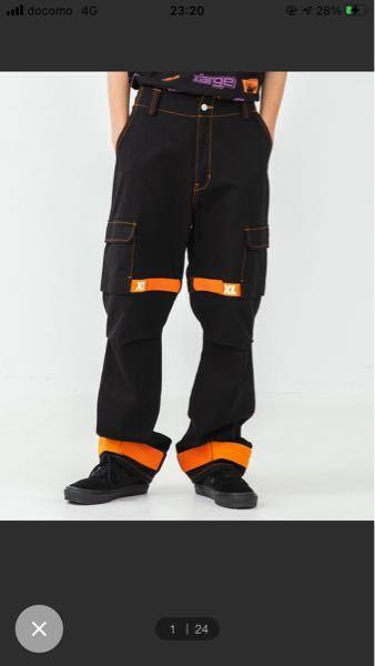 こんなタイプのズボンって裾上げお直し出来ないですか? ズボンの裾の方にマジックテープ?みたいなのがあります。