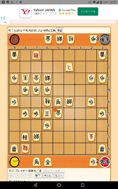ぴよ将棋初段に勝つにはどうすれば良いですか?