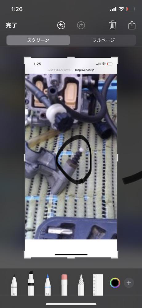 イントルーダー250キャブレターについてです。フロートチャンバーについてる部品がわからずに質問させていただきます。 画像の部品の名称を教えてください。またここからガソリンが噴き出てしまうので交換...
