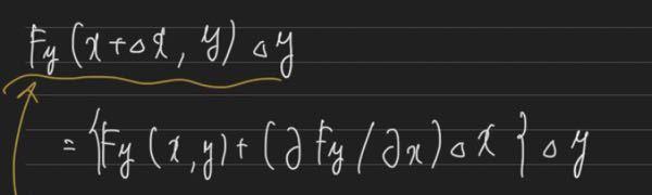 これの計算方法を教えて下さい。