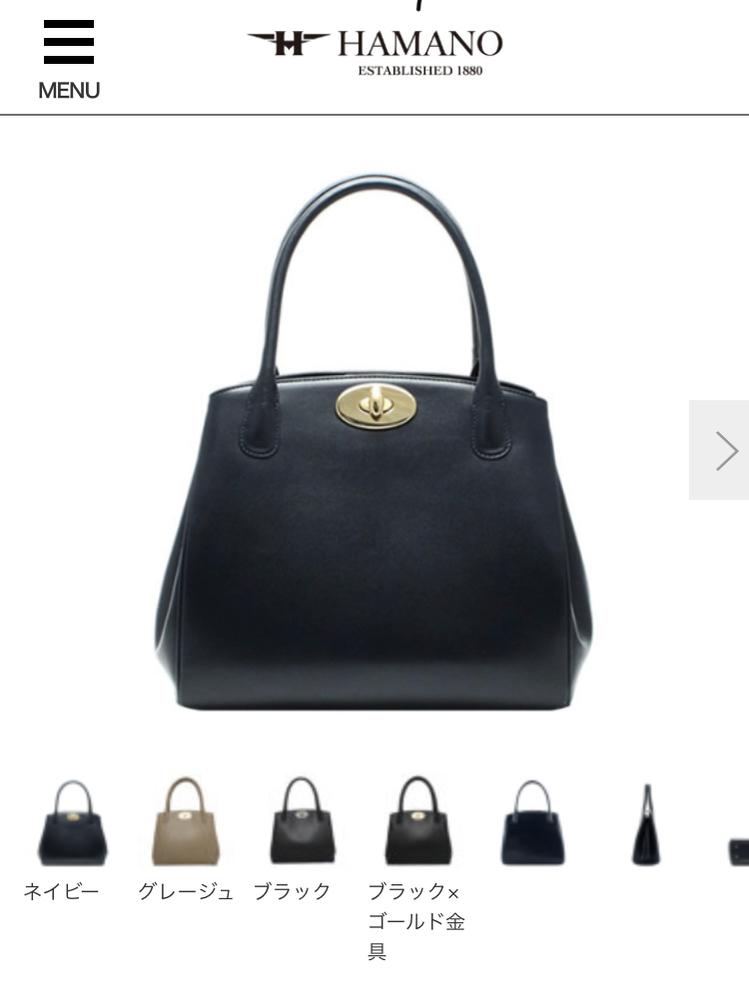 3歳の子供がおります。 これからの七五三や入卒式、参観などにも使える鞄を探しております。 ハマノのミカーレトロワというバッグに行き着いたのですが、どう思いますか?? 率直な感想をお待ちしています。