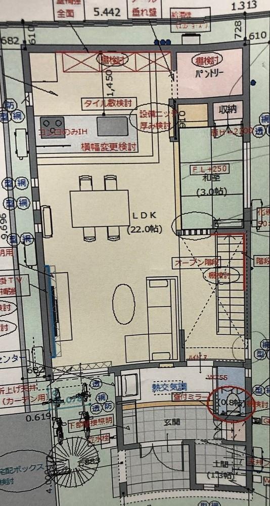 間取り診断・評価をお願いします。 1階部分のみになります。 土地30坪南向き、角地緩和有です。 広めの玄関・土間収納が外せなかったため、玄関が南に出っ張る形になっています。 よろしくお願い致します。
