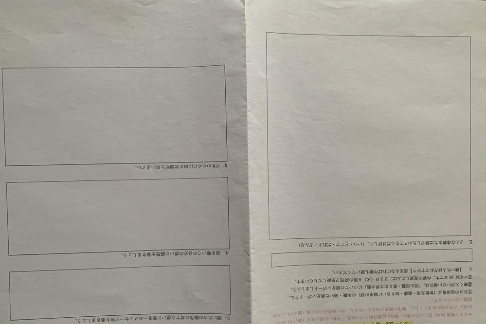 学校で岡山空襲について書くですけどなんですけど下の質問について、答えてくれませんか。