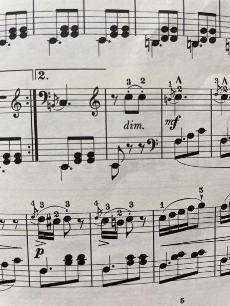 この真ん中の棒が2本着いている音符はどういうことなのでしょうか?
