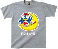 ドンペンのTシャツいくらですか?