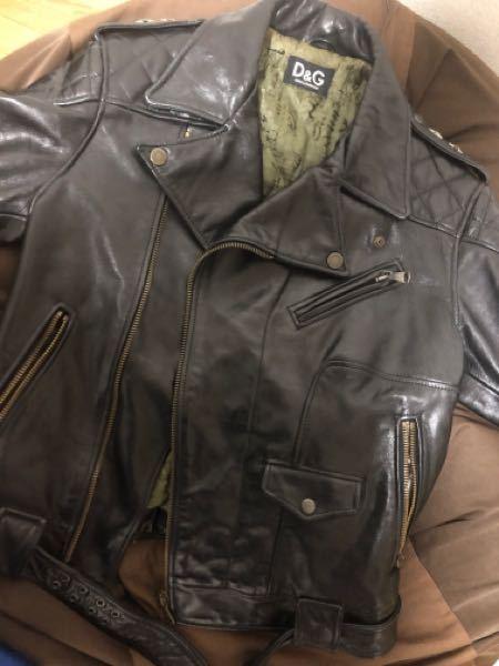このドルガバのジャケットの商品名誰か分かりませんか?調べ方分からないく、売ろうと思っても、売れません 誰か手助けお願いいたします