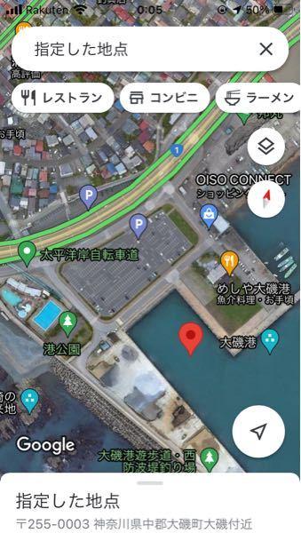 大磯港にあるこの駐車場は1時間ほどだったら止めて大丈夫ですか?港や海を少し散歩したいのですが…。