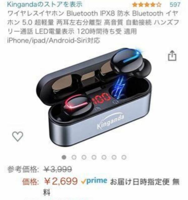 Bluetoothのワイヤレスイヤホンのケースが充電できなくなった場合、イヤホン本体を充電する方法はありますか? イヤホン本体は両耳用とも問題なく使用出来るのですが、数日前からケースの充電が出来なくなりました。 イヤホン本体の充電が残っていたので数日全く問題なく使っていましたが、ついにイヤホン本体の充電が尽きてしまいました。 本体が壊れていないのに何だかで、何とか出来たり…しないですよね?(T T) 原因としてもしかしてと考えられるのは、シャワーで使って湿った状態でケースに戻したか、暑い場所にケースを置いてしまったかもしれません。 こうならない為に扱いに気をつけるべき事がありましたら合わせて教えてください。