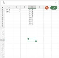 Aセルに入れた文字列をBセル個出力させたいです AセルBセルはsheet1 Dセルは sheet2のA:Aセルに出力させたいです VBAを始めたばかりで右も左もわかりませんがよろしくお願いします