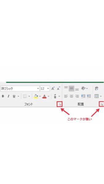 Excelについての質問です。 私は365を購入したのですが 画像のようなマークが出てきません。 それと、関数を使用して「-565」と入力したら 赤字で「(565)」に自動変換されてしまいました。 shift+7で「'-565」と入力し、オートSUMにすると マイナスではなくプラスになってしまいます。 私の使用しているパソコンはASUS TarnsBookと言う 11インチの小さめのパソコンです。 画像のようなExcelの画面にはならないのでしょうか?