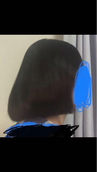 本日美容院へ行って来ました。 肩にギリギリつかないぐらいのボブにしてくださいと言ったところ、平行でいいですか?と聞かれたので、お願いしますと言いました。 美容院で完成はいい感じに見えましたが、家に帰って見てみると前上がりになっているような気がします。 また、髪質のせいか後ろがボタっとしてるように見えておばさんみたいであまり気に入りません…。 何かいいセット方法はないでしょうか? ヘアオイルは持ってないので、ヘアアイロンでできるセットだと嬉しいです。 因みに私は高校生です。