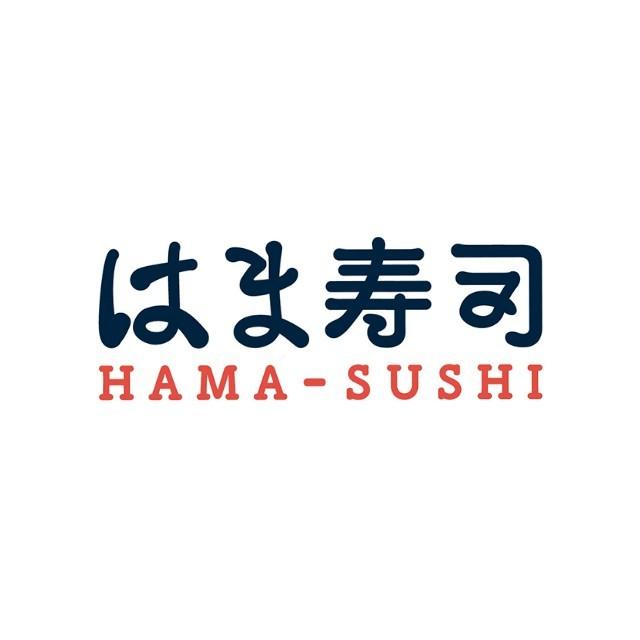 あなたの家から一番近い「回転寿司店」は何ですか? うちは【はま寿司】です。 ※家がバレそうだからヤバいよ!って方は「好きな寿司ネタ」を一つ教えて下さい。